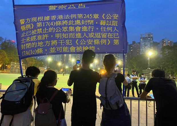 hk-vigil3.jpg