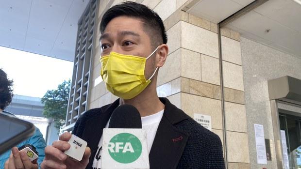王宗尧被控「暴动案」提讯 望支持者关注十二港青命运