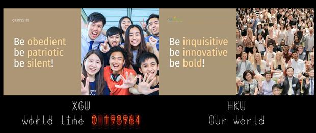 二次創作片段將「要好奇、創新、無畏」(be inquisitive, be innovative, be bold)改為「要服從、愛國、沉默」(be obedient, be patriotic, be silent)(港大校園電台片段截圖)