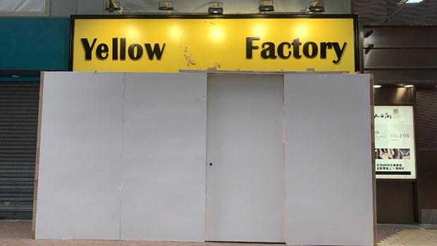 hk-yellow1