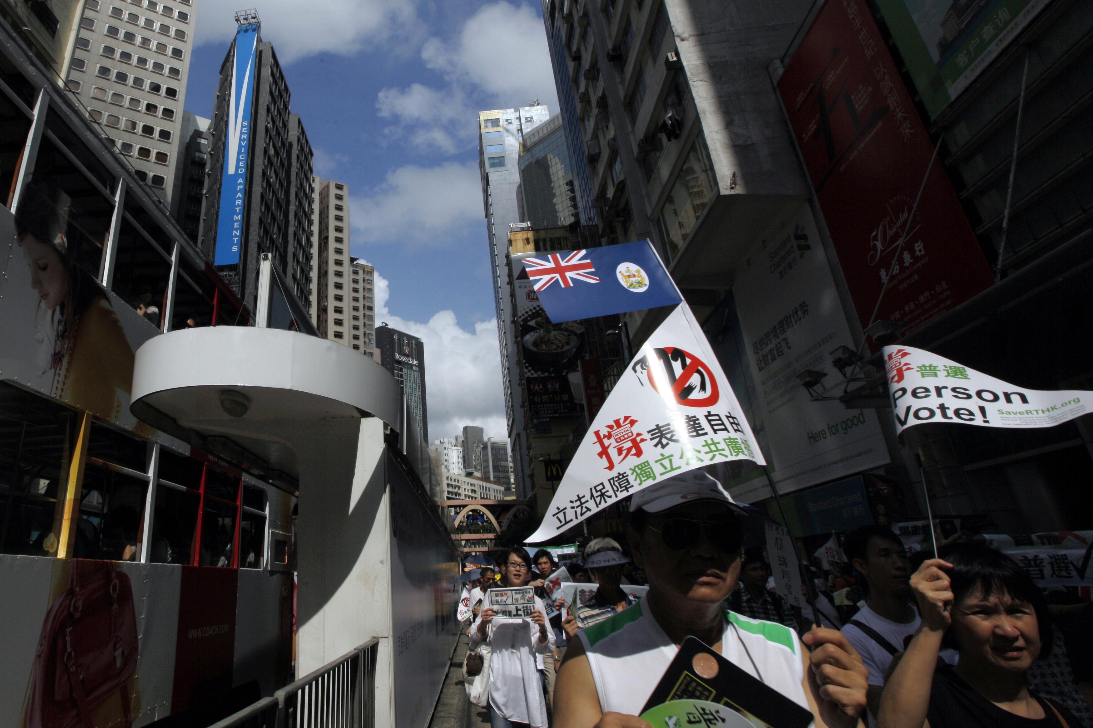 2011年7月1日,民陣舉辦7.1遊行,包括要求落實真普選等。(路透社)