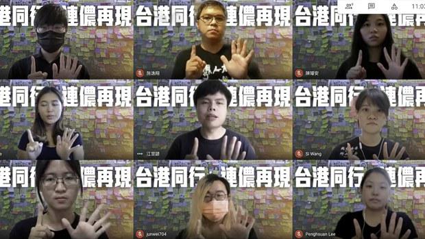 【6.9两周年】台港民主组织吁全球抗中霸权扩张