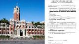 台灣收緊港澳居民移居申報準則 。