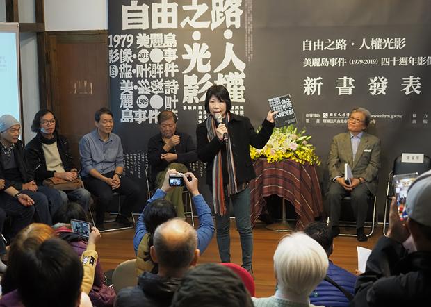 2019年12月6日,政府资助出版的「美丽岛四十周年影像‧诗」举行新书发表会。(锺广政摄)