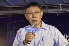 台灣駐斐濟人員指控遭中方人員襲擊 陸方否認指事實完全不符