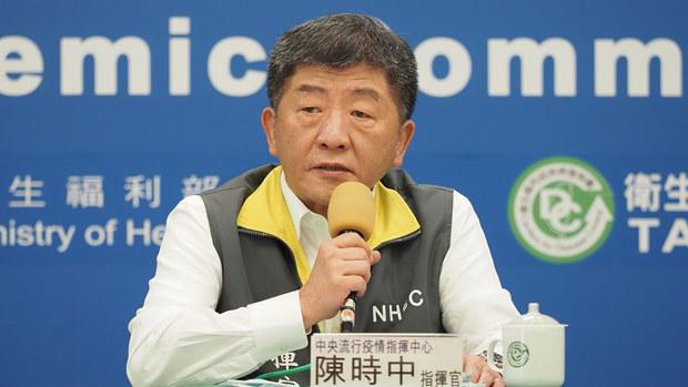 台湾疫情严峻 本周三起封关一个月
