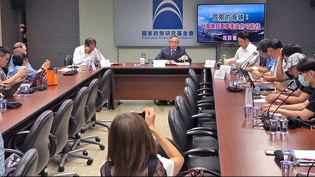 两岸局势紧张 台前国安官员不排除引发军事冲突
