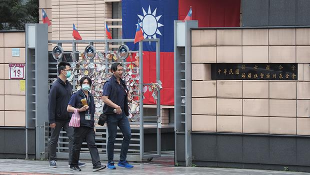 台妇联会被强制解散 国民党指遭清算 民进党称不容长期获取公共资源
