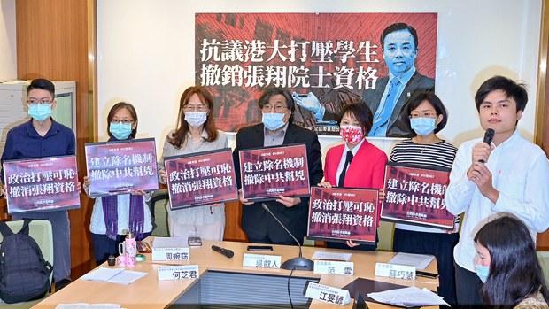 張翔被指牽頭打壓港大民主自由 台灣醞釀撤銷其中研院院士資格