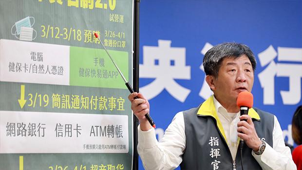 名單優先順序一度僵持不下 台灣第二次撤僑包機終成行