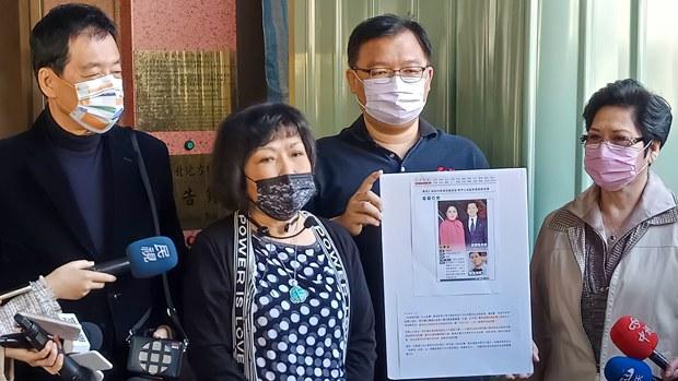 向華強申請移民台灣再起波瀾 人權組織籲政府嚴防親中團體及個人