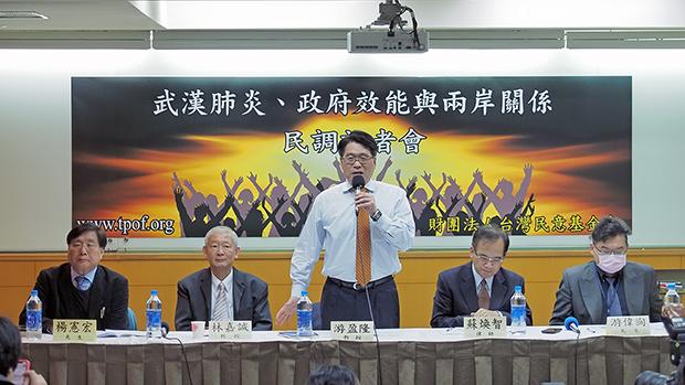 台人不信中共能處理防疫問題 認同台灣人民眾創歷史新高