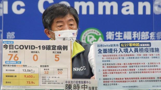 【新冠疫情】日公布再贈台100萬劑疫苗 蘇貞昌社交網站發文感謝