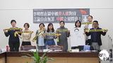 李明哲狱中受不人道对待 人权团体促申请回台服刑