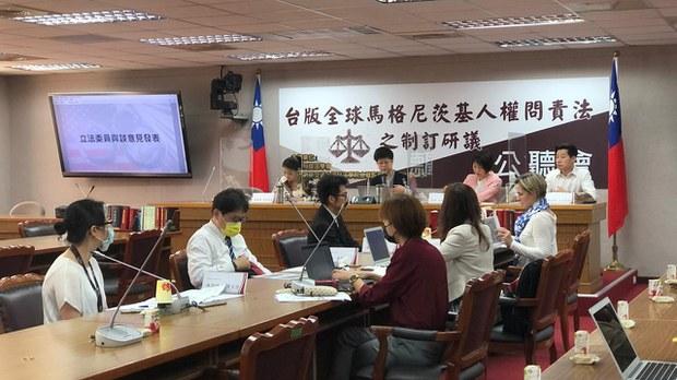 捍衛人權不缺席:台灣跨黨派推動馬格尼茨基問責法