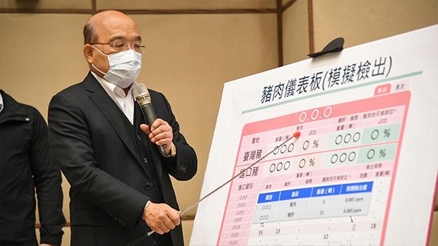 「天網系統」疑與華侵犯人權相同 蘇貞昌 : 旨在保護民眾健康資料28天後銷毀