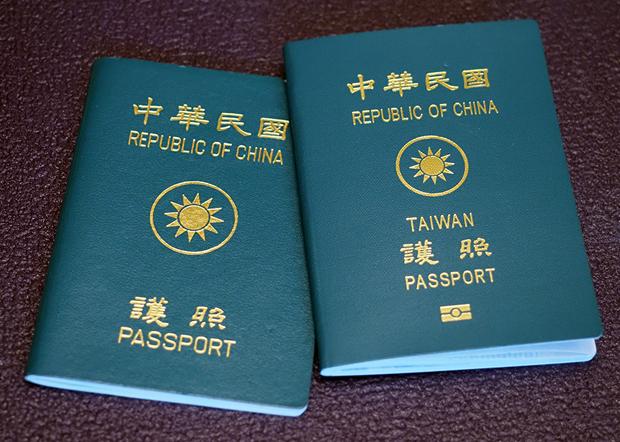 2003年9月,前台灣總統陳水扁下令在護照封面加上TAIWAN字眼。(鍾廣政 攝)