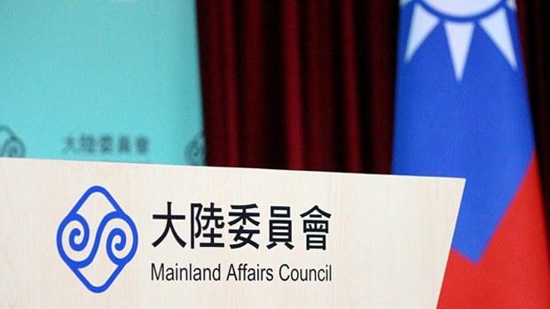 【六四32】台湾呼吁中共还权于民