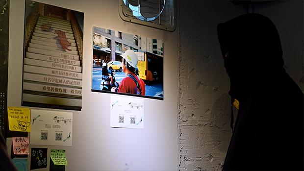 【流亡抗争者】台湾流亡者合办社区影展 让台湾人倾听压抑情感