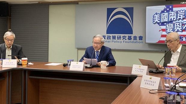台灣學者認為拜登政府兩岸政策 料回歸奧巴馬時代
