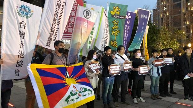 【政制大倒退】台灣團體抗議中國人大扼殺香港民主