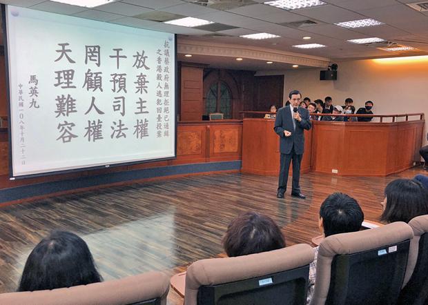 2019年11月15日,前总统马英九︰担心港警侵犯校园后情况不可收拾。(锺广政 摄)