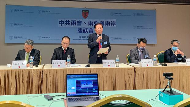 【中共兩會】台灣學者:習近平20大前搞權力集中 處理香港後將是台灣