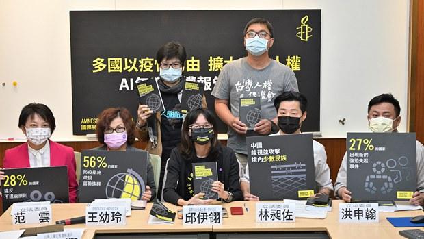 國際特赦組織報告批評中港政府借疫情侵犯人權
