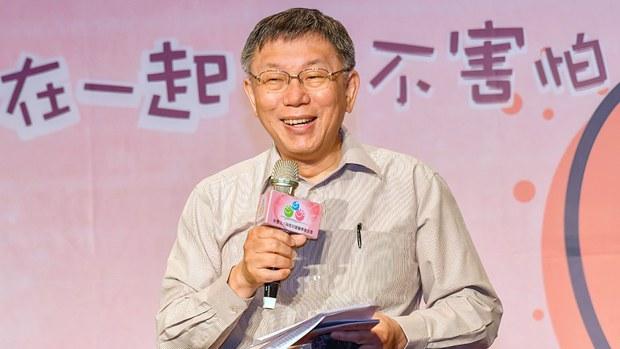 柯文哲提出台北街道名去中国化 绿营讥为选举铺路