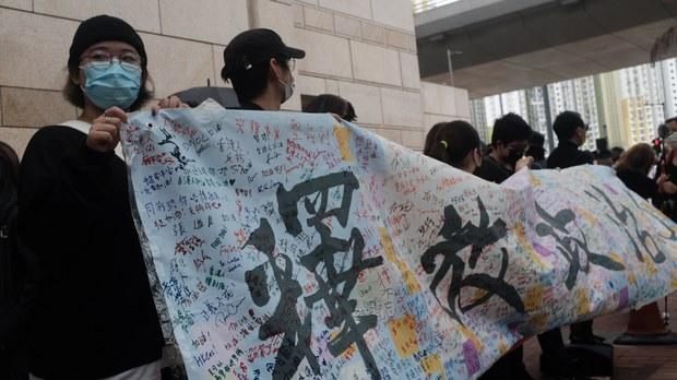 台湾朝野认证「 一国两制」已死 香港何去何从?