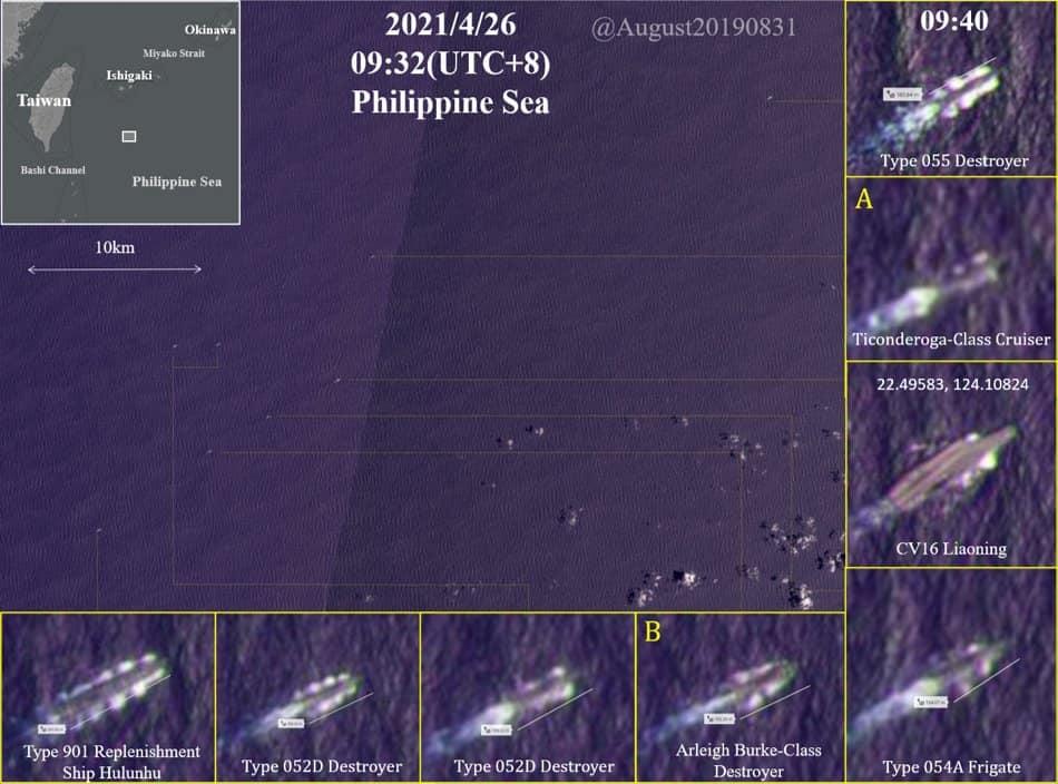 周一(26日)上午在台湾东部外海、也就是菲律宾海、在石垣岛以南200公里处,有美军伯克级驱逐舰、以及提康德罗加级巡洋舰,在辽宁号附近维持10公里距离。(网络图片)