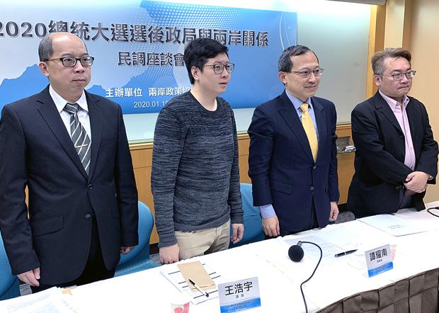 2020年1月15日,台灣的兩岸政策協會民調顯示,蔡英文勝選演講提出兩岸關係內容,獲多數民眾認同。(鍾廣政 攝)