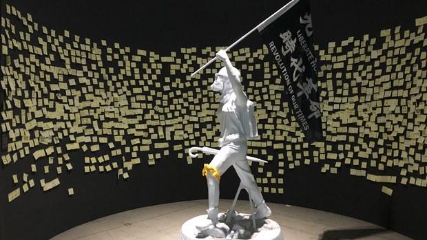 高雄香港抗爭展:消失的香港「文物」