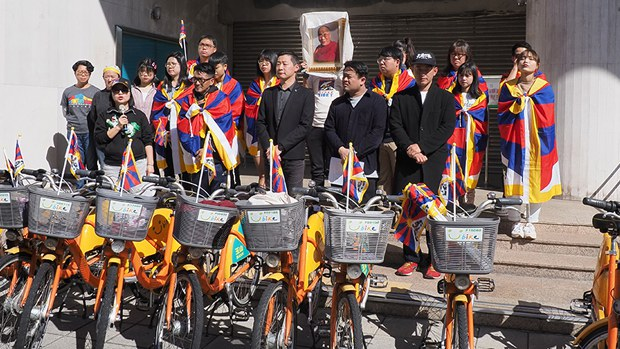 tw-tibet