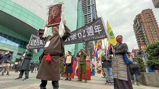 2021年3月7日,在台藏人团体举办西藏抗暴62周年大游行。