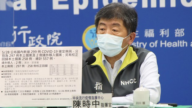 日本聯台抗陸方「疫苗統戰」 料疫苗最早下月對台付運