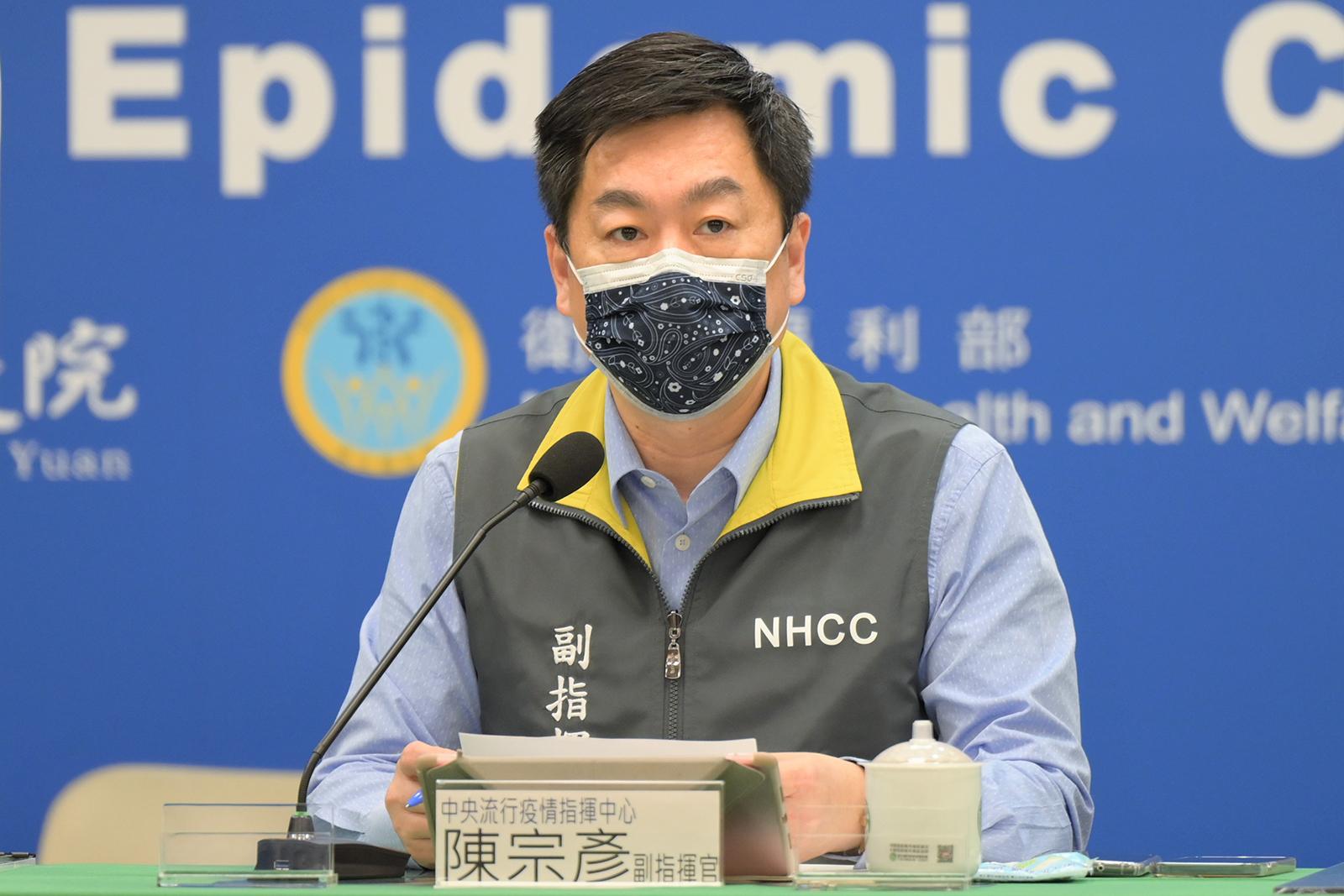 2021年6月5日,内政部次长陈宗彦:台湾六月份每天赴中旅客维持四到六百人,并未显著增加。(中央流行疫情指挥中心提供)