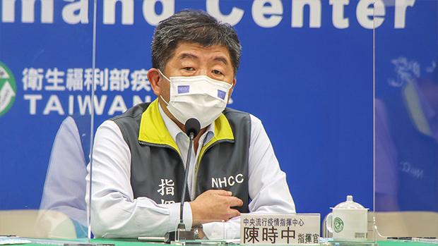台未獲邀請出席世衛大會批北京阻撓 中方反駁民進黨借疫情搞政治操弄