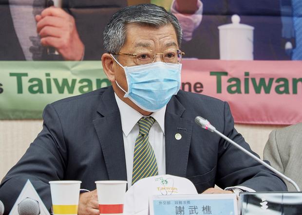 2020年5月15日,外交部次长谢武樵:台湾参与WHA是自己的权利,中国无权代表台湾。(锺广政 摄)