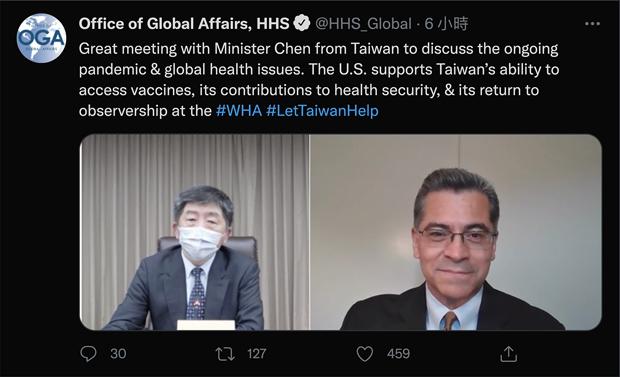 2021年5月21日,美国卫生部长贝塞拉(Xavier Becerra)与台湾卫福部长陈时中举行视讯会谈。(Office of Global Affairs, HHS推特)