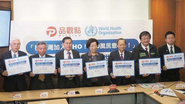 2020年2月13日,五位前卫生署长发起500人连署活动,争取台湾加入世界卫生组织。(锺广政 摄)