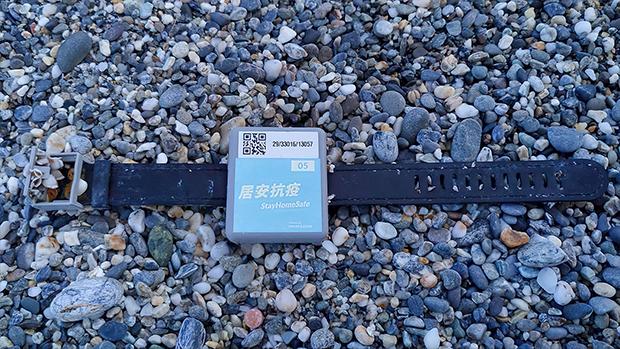 港产检疫电子手环「落户」台湾 环团批港府乱弃医疗垃圾吁向台学习