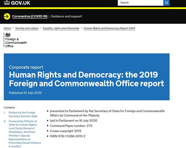 英国外交部发表《2019年人权与民主报告》。(英国外交部网页截图)