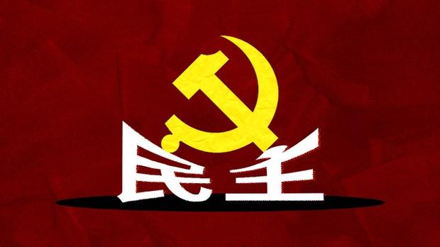 拜登:不寻求新冷战 戴雅门:中共是民主最大挑战