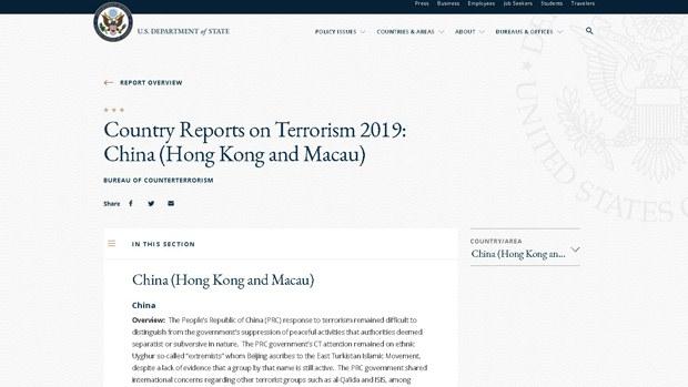 us-report