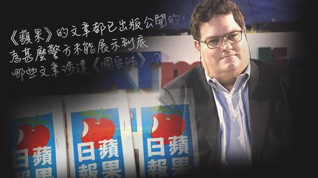【獨家】壹傳媒前高管Mark Simon駁斥港警 拒示涉案報道意味指控是謊言
