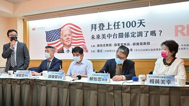 拜登就職總統百日 台灣對美台關係發展有信心