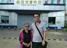china-huang3