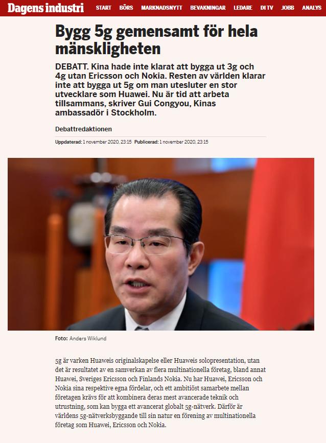 中國駐瑞典大使桂從友於去年11月在《今日工業報》發文為華為辯護,稱如果人為阻斷則延遲全球各國5G建設,畏懼競爭會導致自身落後等。 (中國駐瑞典大使館官網)