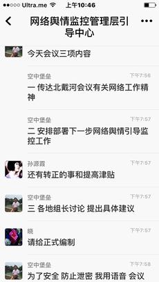 0813-China-ideology1.png